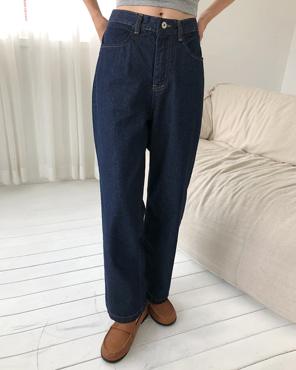 dipping denim wide pants